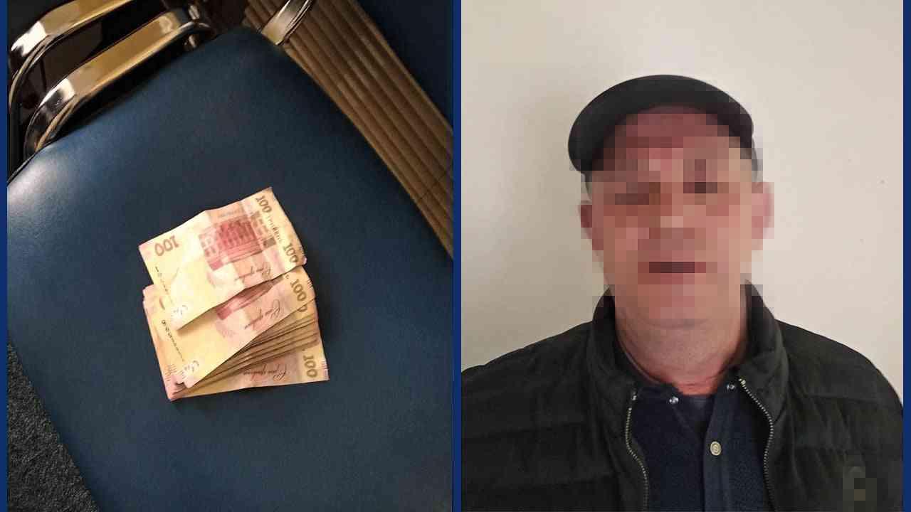 В Павлоградском банке задержан мошенник