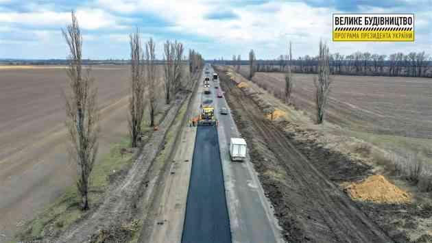 Ремонт трассы от Павлограда до Петропавловки идет полным ходом