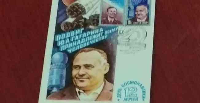В День Юрия Гагарина Украина никого не поздравляет и никуда не летит