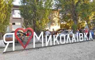 Виробництво зеленої енергії, утилізація відходів, енергетичні кооперативи – нове майбутнє громад Західного Донбасу