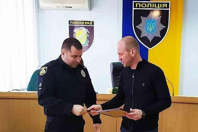 В Павлограді - новий начальник поліції