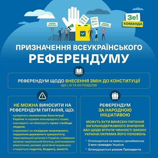 О чем спросить Украину? -  с этим вопросом разберутся жители села Богуслав