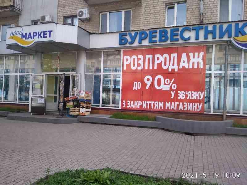 Места «под солнцем» на рынке Павлограда хватает не всем