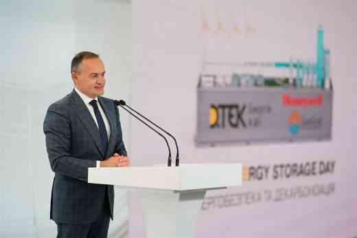 «Большая батарейка»: ДТЭК запустил первую в Украине промышленную систему накопления энергии