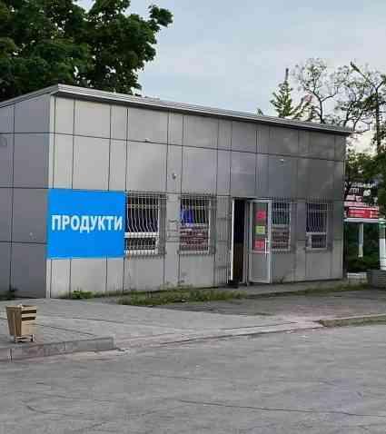 Дешевых спиртных напитков «по оптовым ценам» в Терновке хватит на всех