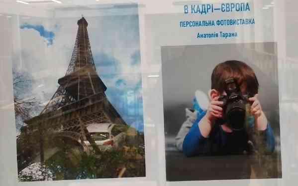 Павлоградцы еще раз могут сравнить себя с французами или немцами