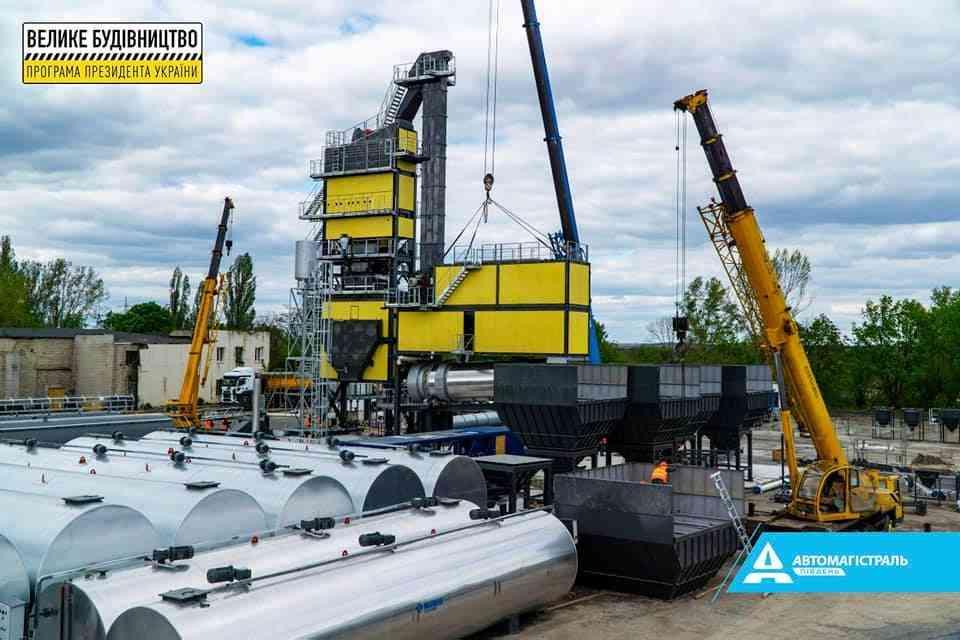 Ударим по бездорожью: в Павлограде появится новый асфальто-бетонный завод