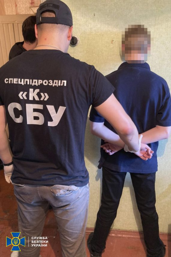 Метадон, амфетамин, психостимуляторы: на Днепропетровщине СБУ перекрыла канал снабжения наркотиками европейцев
