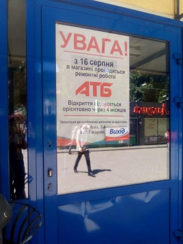 В Павлограде растет потребление  макаронов, колбас, круп и сметаны, - магазины растут