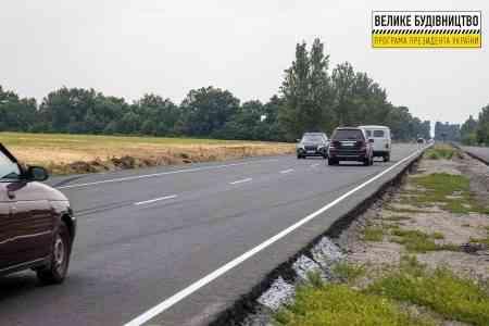 Большое строительство: на трассе Днепр - Павлоград обновлено уже 60 км дороги