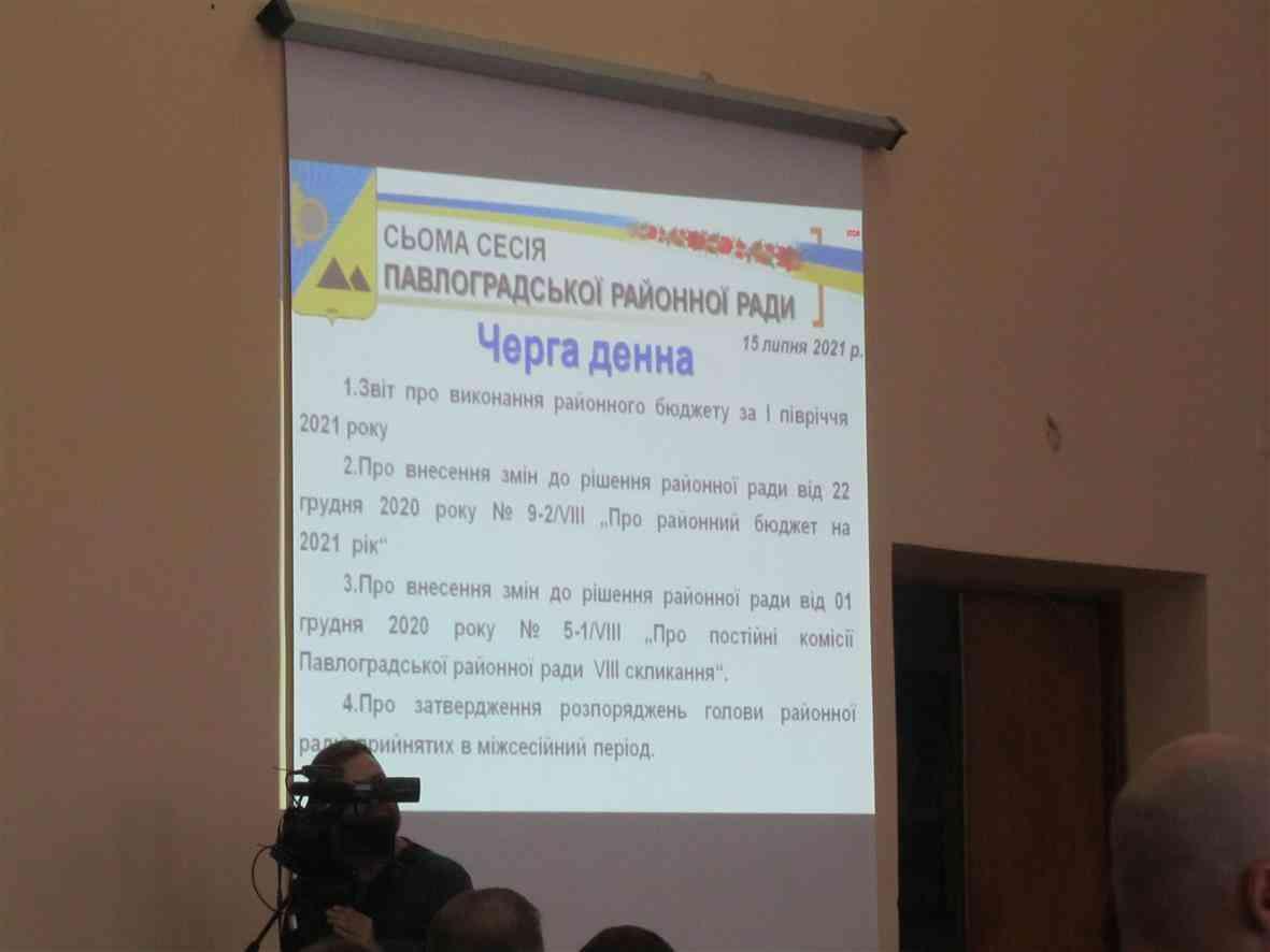 Павлоградский район вырвался в мировые лидеры  по наполнению своего бюджета, перевыполнив план в 194 раза
