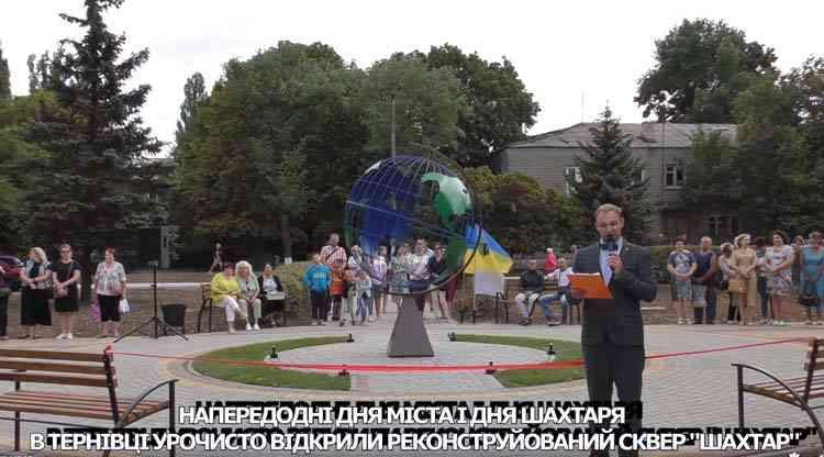 В Терновке появится скульптура Любви, - возможно это будет прообраз Евы
