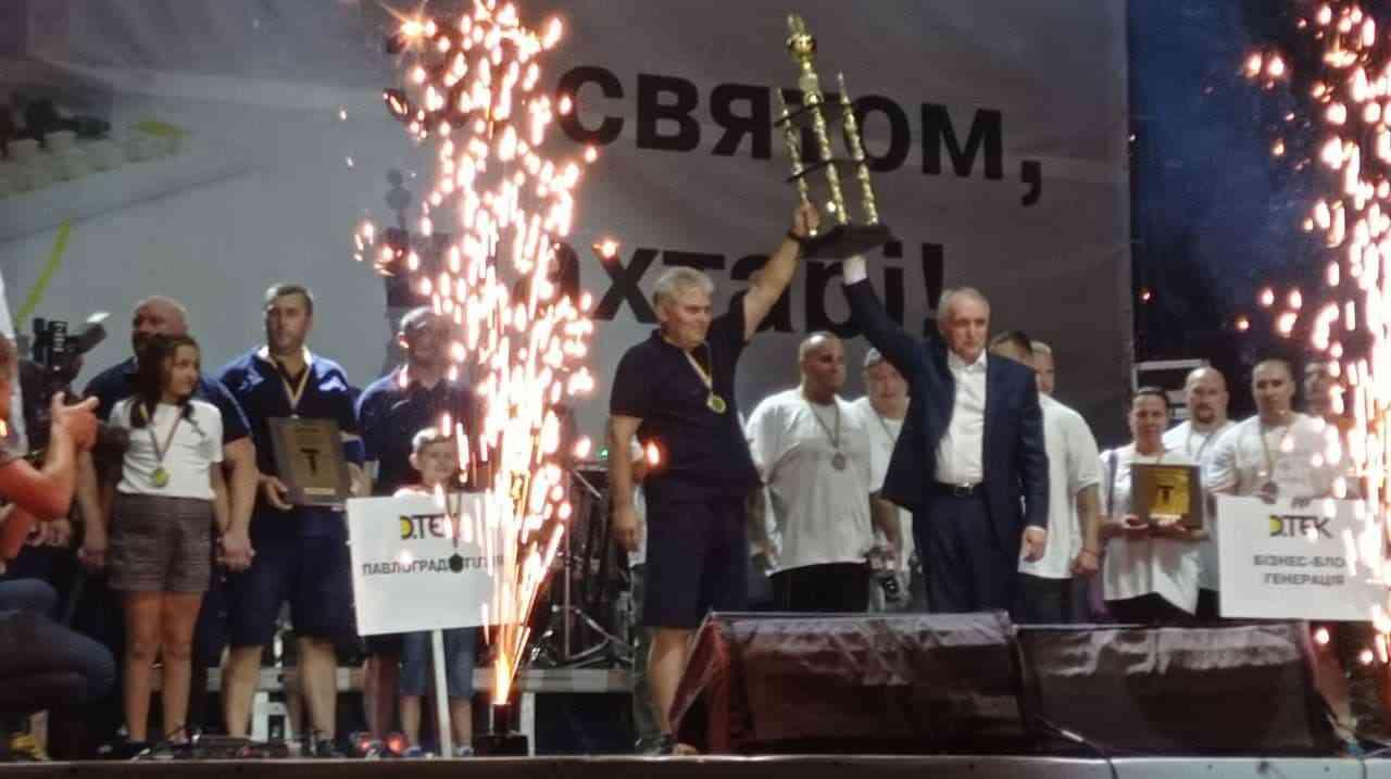 В День шахтера самыми сильными по праву признаны богатыри ДТЭК Павлоградуголь