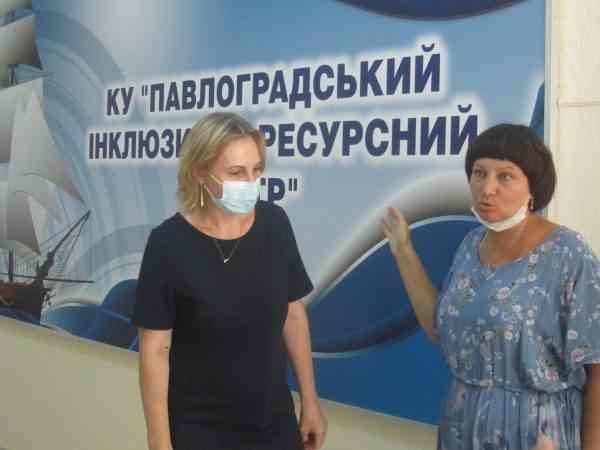 В Павлограде каждый 20-й ребенок испытывает трудности при получении знаний