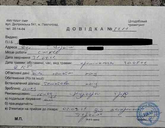 В Павлограде мама мальчика, которого избил во дворе пьяный мужчина, ищет свидетелей
