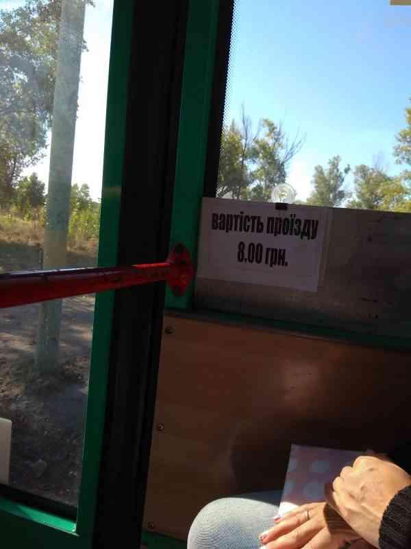 В Павлограде перевозчики, вопреки решению исполкома, самовольно повысили тариф на проезд в городских автобусах