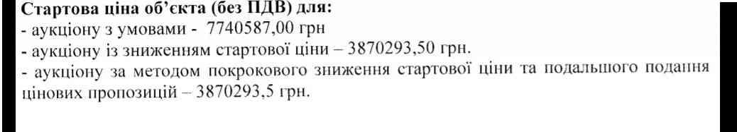 В Павлограде продается 9-этажный дом, со всеми удобствами, за  7 млн. 740 тыс. грн, но без первого этажа