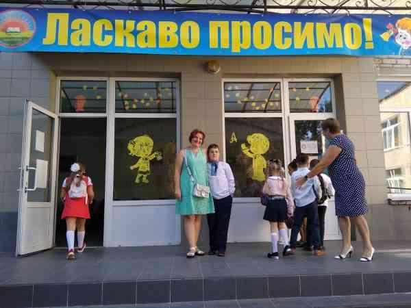 Павлоград попал в лидеры по количеству первоклассников на Днепропетровщине
