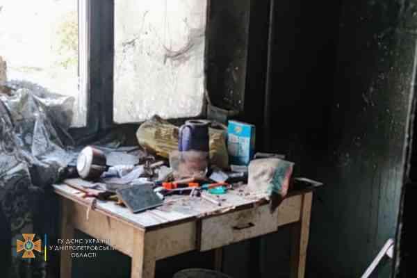 Во время пожара спасли двоих малолетних детей в Першотравенске