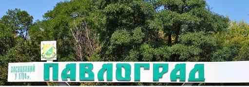 Зеленая краска должна принести Павлограду счастье, - все остальные с этой задачей не справились