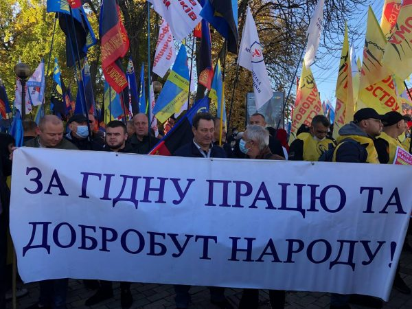 Около 200 представителей Западного Донбасса приняли участие в акции протеста под стенами Кабмина в Киеве
