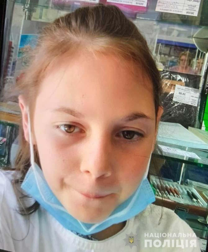 Полиция Павлограда устанавливает местонахождение двух несовершеннолетних сестричек  Зуевых